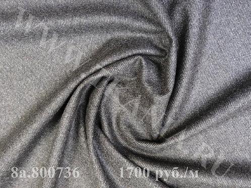 8а.800736 Ткань костюмная Ширина: 154 см Состав: 85% шр 15% пэ