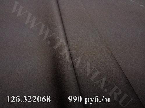 12б.322068 Ткань плащевая