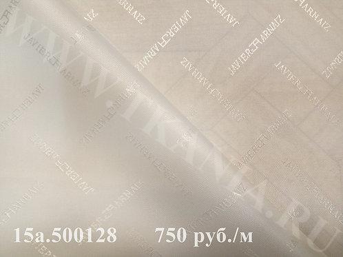 Вискоза-жаккард 15а.500128
