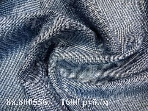 Ткань костюмная  8а.800556 ширина 154 см 70%шерсть 25%хл5%пэ Италия
