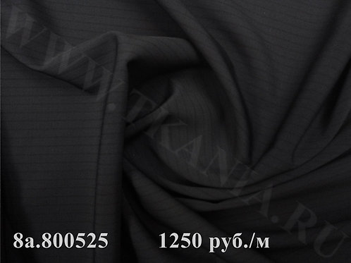 Тк.костюмная 8а.800525  ширина 155см  88%шр13%пэ