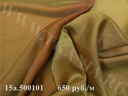 Вискоза-шанжан 15а.500101