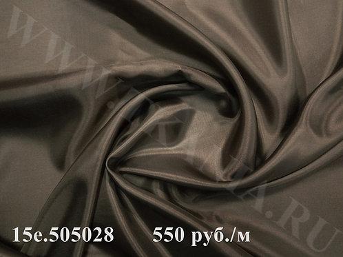 Ткань подкладочная 15е.505028