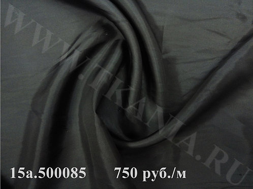 Подкладочная ткань-жаккард 15а.500085