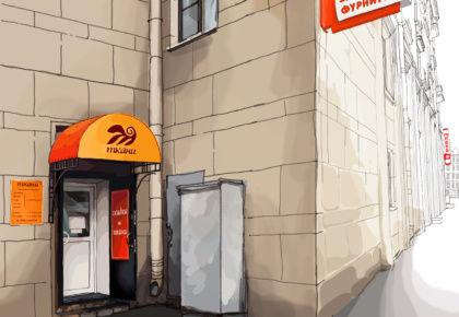 Moskovskij-420x290.jpg