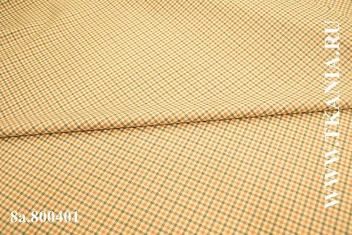 Ткань костюмная  8а.800401 Ширина 150 см100 % WV шерсть