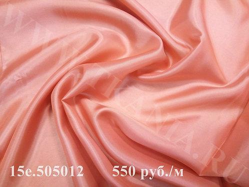 Подкладочная ткань 15е.505012