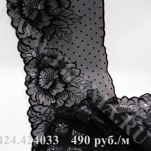 424.424033 Сетка - стрейч, силиконовая резинка Ширина 15 см Производитель Италия