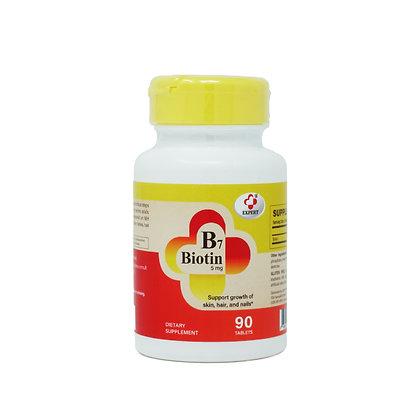 生物素 Biotin (B7)