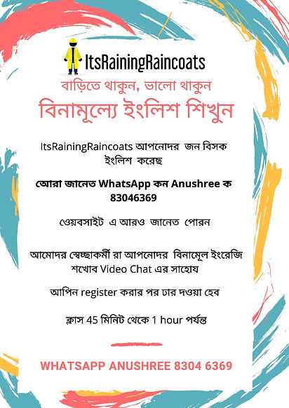 IRR_Bengali.jpg