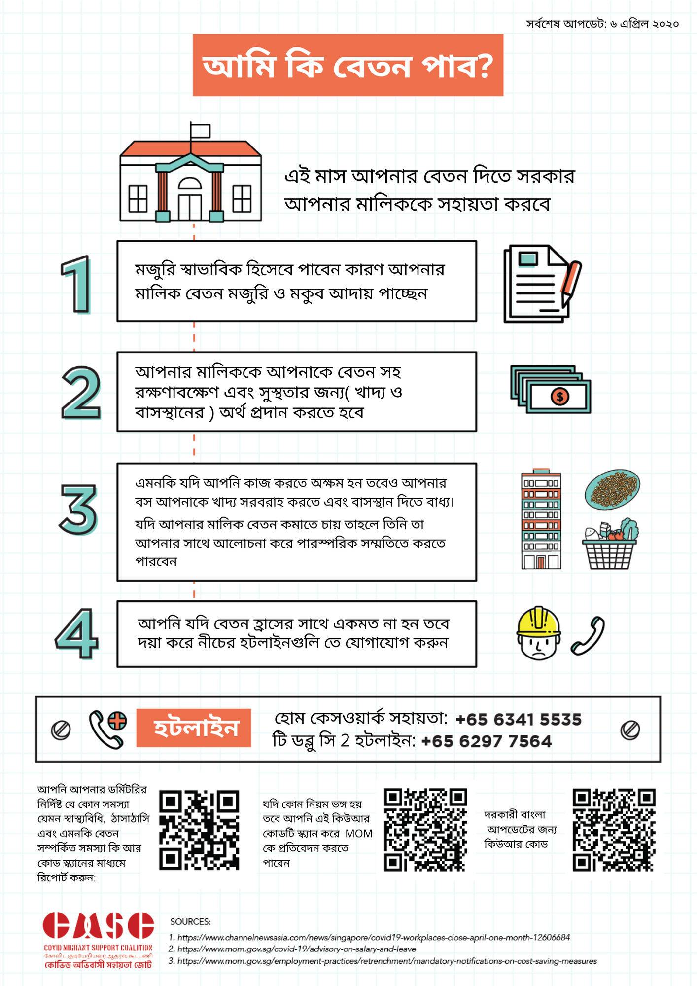 Covid Migrant Poster 3 Bengali
