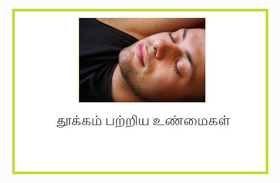 TA- Sleep 1.PNG