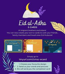 E-Cards_edited.jpg
