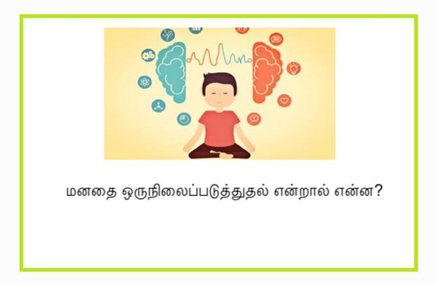 TA_Mindfulness.png