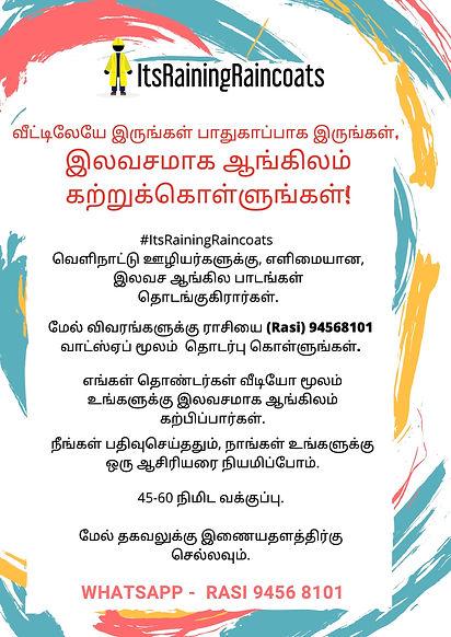 IRR_Tamil.jpg
