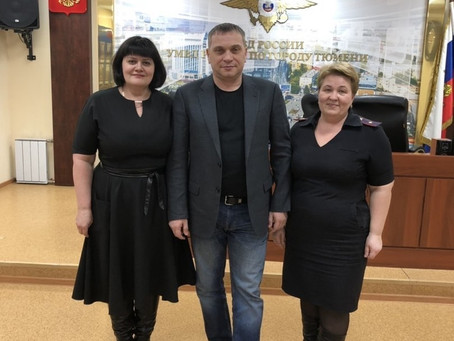 С Днем рождения Андрей Анатольевич!