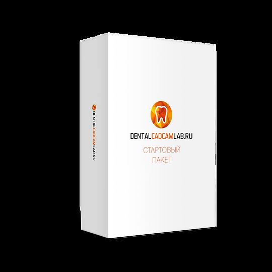 стартовый пакет 3D.png