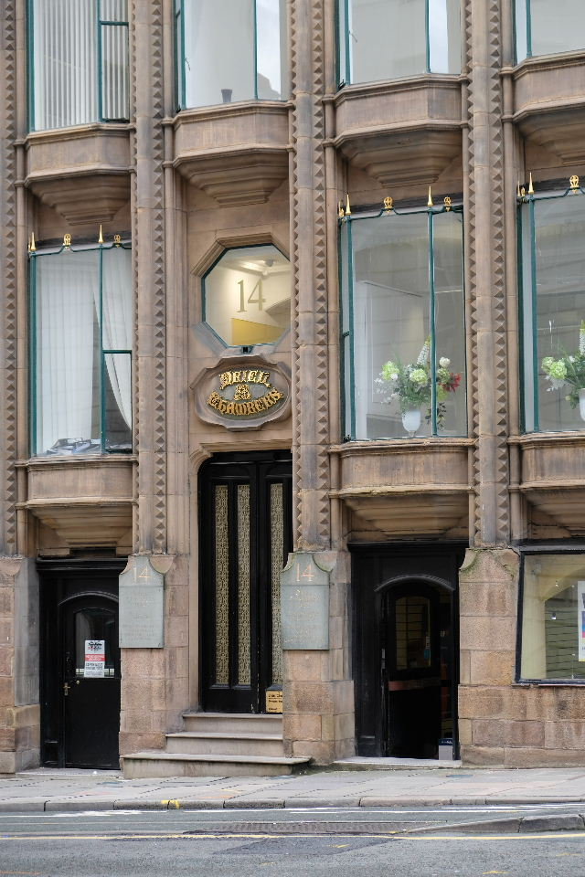 Oriel main entrance