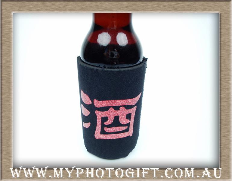 beer stubbie holder heat press