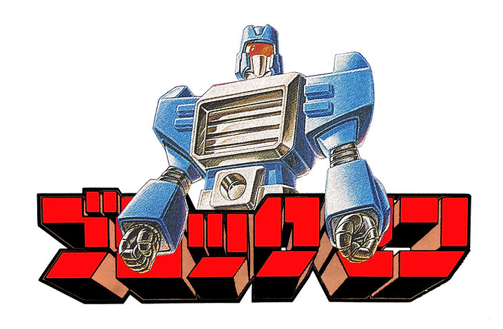 Takara Blockman Logo