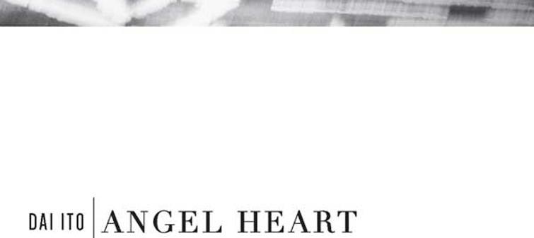 """""""Angel Heart"""", at CECUT, Tijuana, Mexico"""