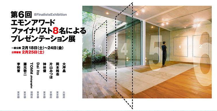 MAT_Magazine_1_755.jpg