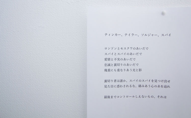 Takamits1_755.jpg