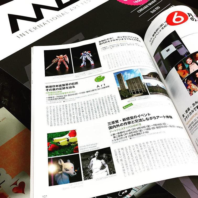 MAT_Magazine_2_755.jpg