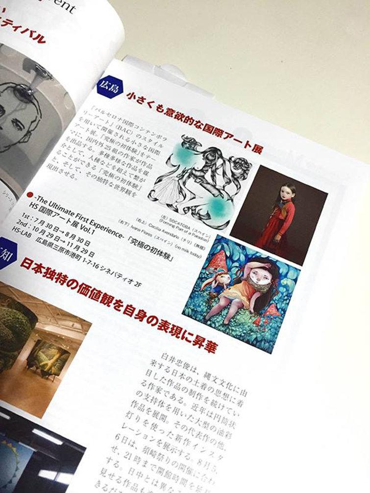 Gallery_2060801_755.jpg