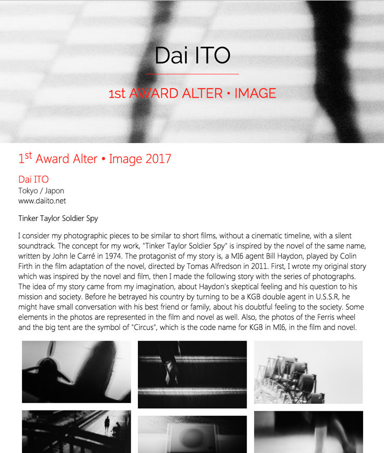 Alter-Image_2017.jpg