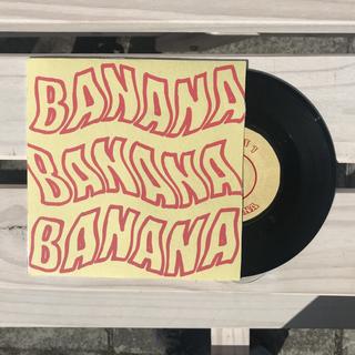 Wavey Banana