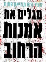 Logo_Dina Segev.jpg