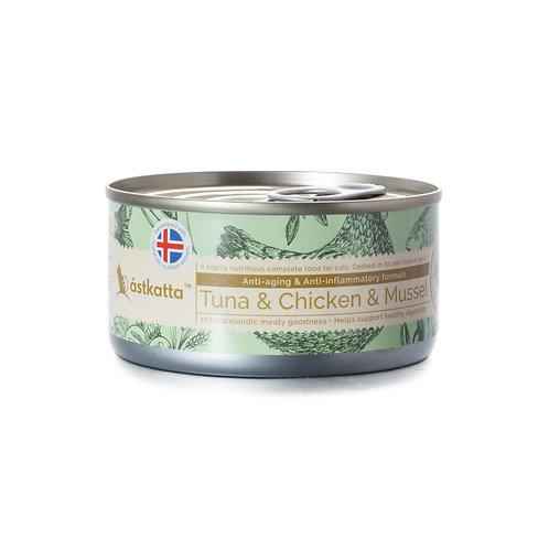 Astkatta Tuna & Chicken & Mussel 白鰹吞拿雞肉貽貝主食罐 170g x 48罐