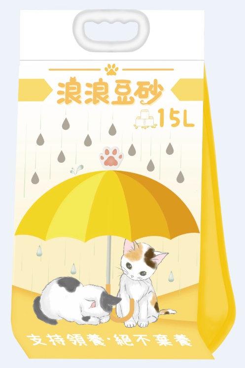 浪浪.豆砂 15L豆腐貓砂