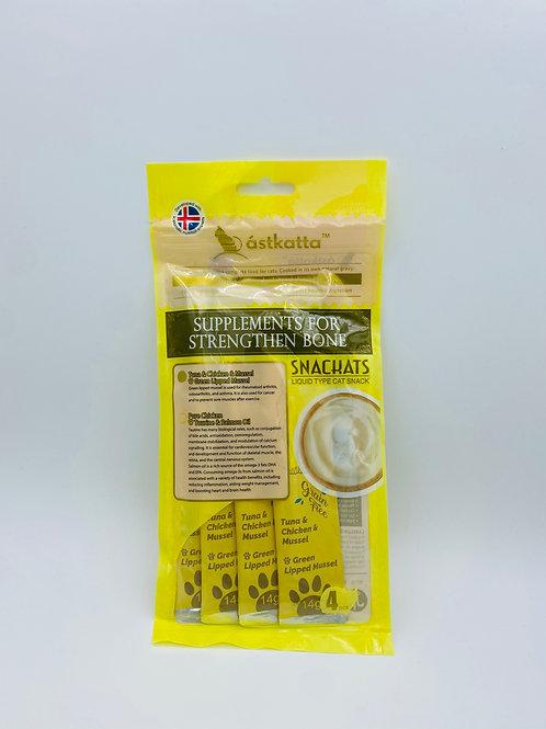 Astkatta Snackats Tuna & Chicken & Mussel 吞拿雞青口營養醬