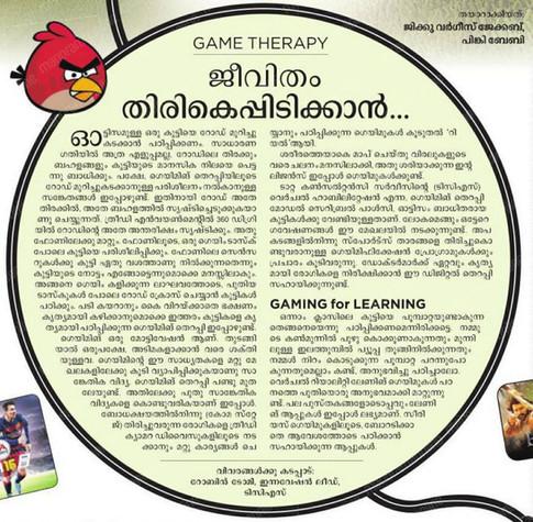 Gamification- Article - Manorama