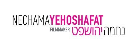 Nechama Yehoshafat Logotype Final.png