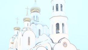 Митрополит Меркурий: «Подвиг служения, вера, правда и исповедничество священномученика Константина В