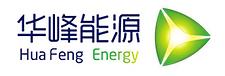华峰能源logo.png