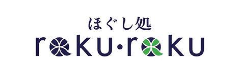 ほぐし処rakuraku