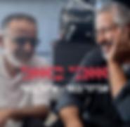 Screen Shot 2018-12-30 at 19.05.42.png