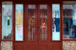 Entrance Dept Store
