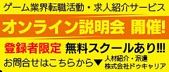 黄色バナー.png