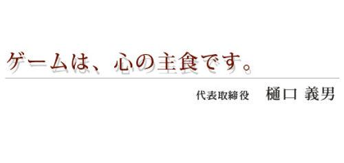 title_00.jpg