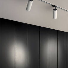 Gardler Lighting Magnetic Track System