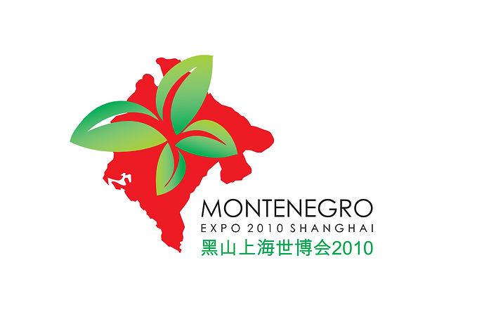 Logo MNEXPO-1.jpg