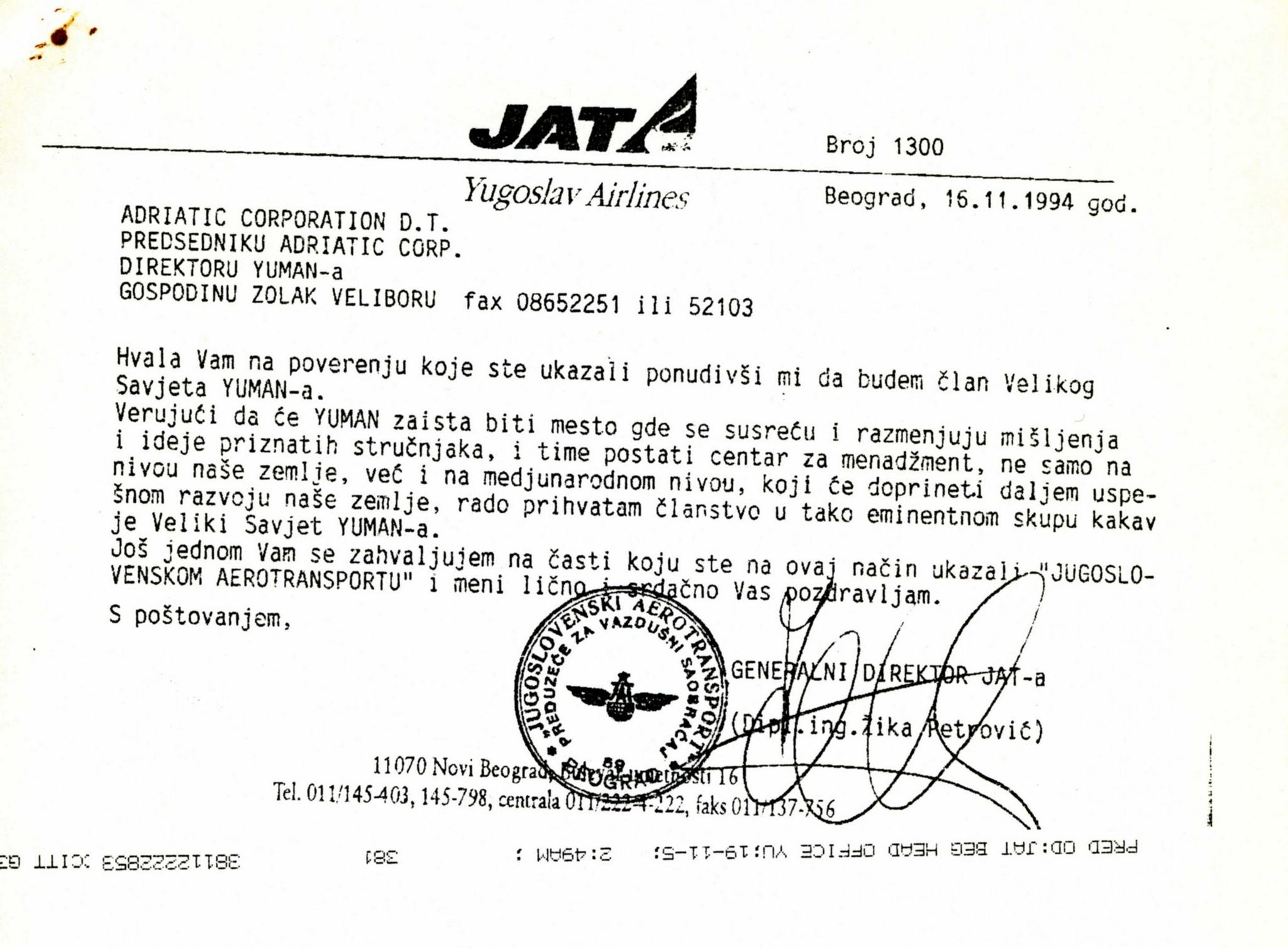 94 YUMAN  JAT001 SMALL