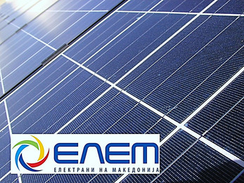 ELEM in plans to construct 10 MW solar power plant