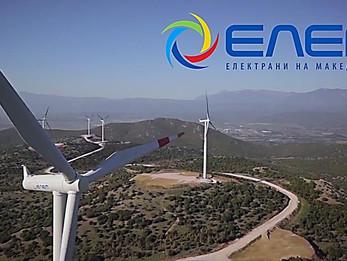 ELEM announces plans to expand its wind portfolio