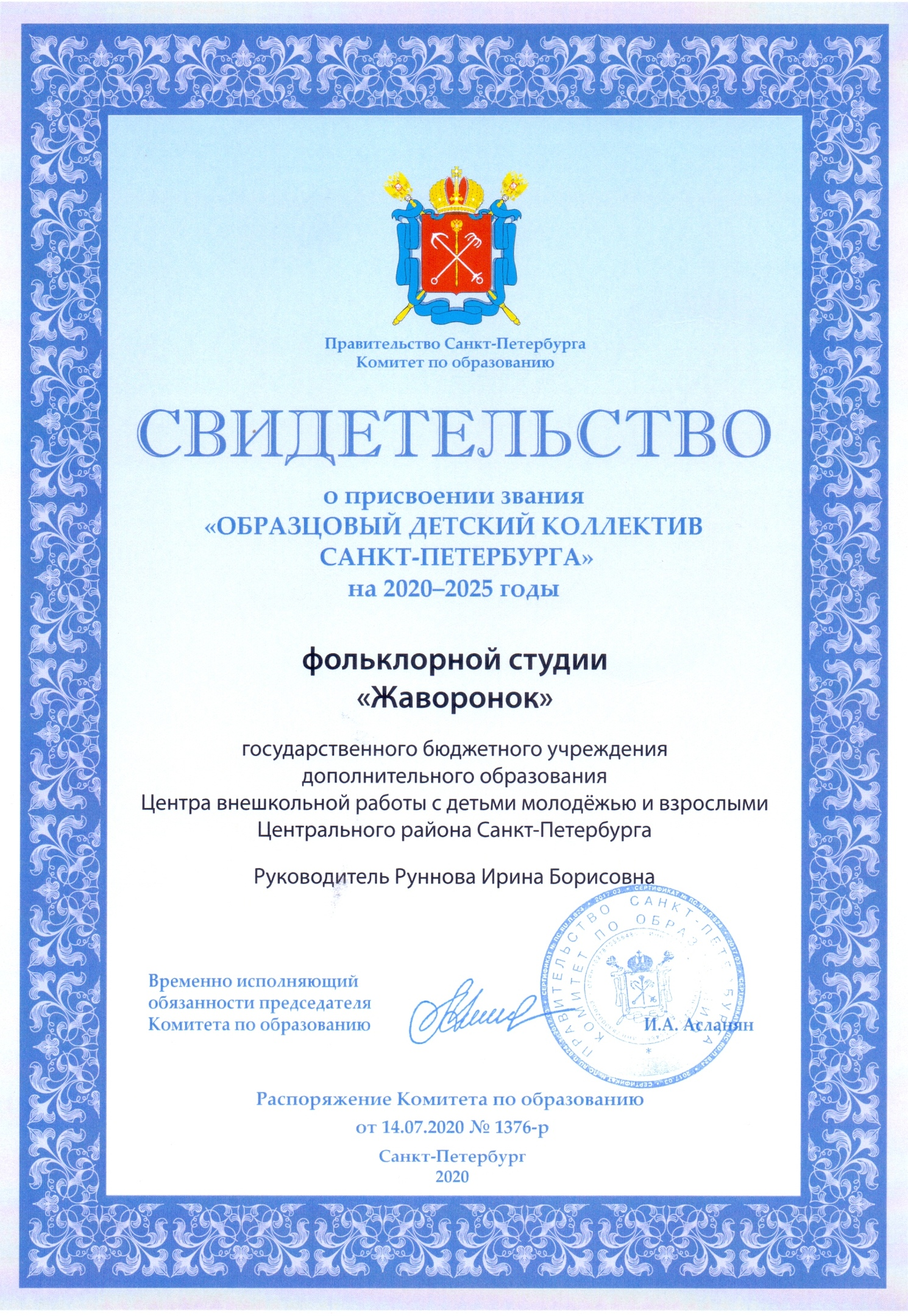 jaH8SkcKv5U